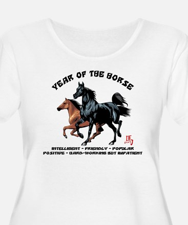 Year of The Horse Characteristics T-Shirt