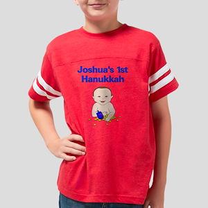 Joshuas 1st Hanukkah Dreidel  Youth Football Shirt