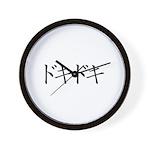Katakana Dokidoki Wall Clock