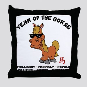 Funny Year of The Horse Characteristics Throw Pill