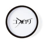 Katakana GothLoli Wall Clock