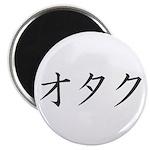 Katakana Otaku Magnet