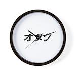 Katakana Otaku Wall Clock