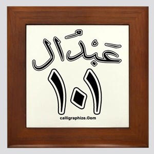 Abdul 101 Arabic Calligraphy Framed Tile
