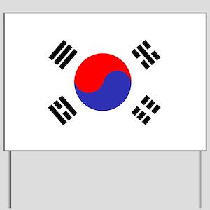 Flag South Korea Yard Sign