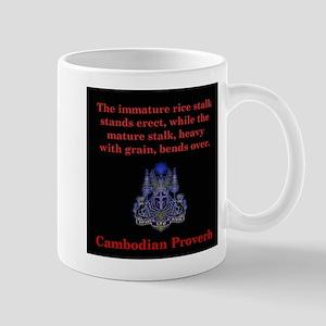 The Immature Rice Stalk - Cambodian Proverb 11 oz