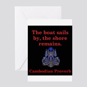 The Boat Sails By - Cambodian Proverb Greeting Car