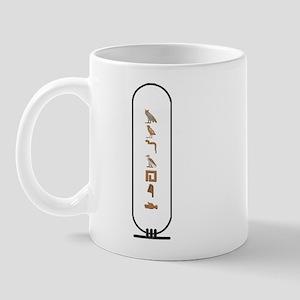 """Mujahid in Hieroglyphics """"Col Mug"""