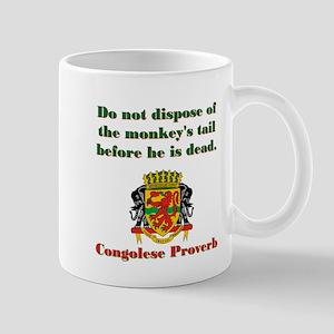 Do Not Dispose - Congolese Proverb 11 oz Ceramic M