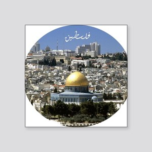 "Palestine Square Sticker 3"" x 3"""