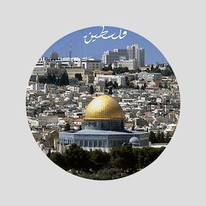 """Palestine 3.5"""" Button"""