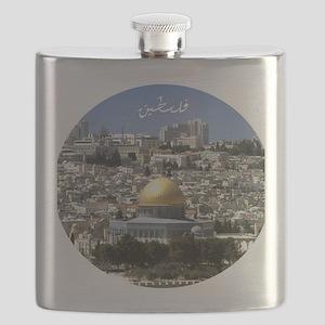 Palestine Flask