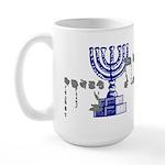 Bat Tzion Large Mug