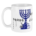 Bat Tzion Mug
