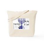 Bat Tzion Tote Bag