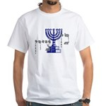 Ben Tzion White T-Shirt