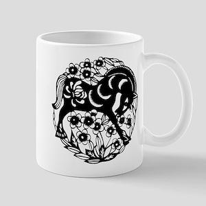 PaperCut Chinese Zodiac Horse Mug