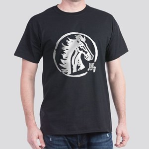 Chinese New Year of The Horse Dark T-Shirt