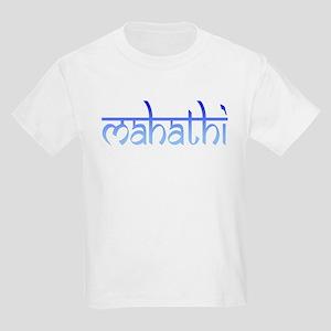 Mahathi Kids T-Shirt