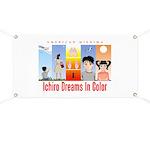 Ichiro Poster 2 Banner
