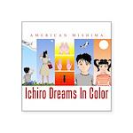 Ichiro Poster 2 Sticker