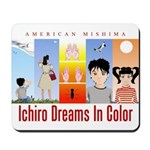 Ichiro Poster 2 Mousepad