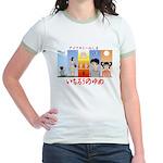 Ichiro no Yume Poster 3 T-Shirt