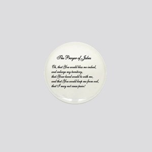 The Prayer of Jabez Mini Button