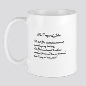 The Prayer of Jabez Mug