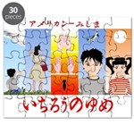 Ichiro no Yume Poster 3 Puzzle