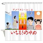 Ichiro no Yume Poster 3 Shower Curtain