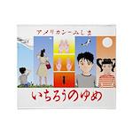 Ichiro no Yume Poster 3 Throw Blanket