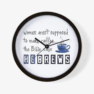 Bible Says Hebrews Wall Clock