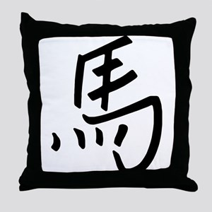 Chinese Zodiac Horse Character Throw Pillow