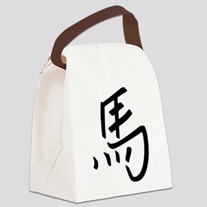 Chinese Zodiac Horse Character Canvas Lunch Bag