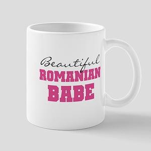 Romanian Babe Mug