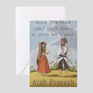 Death Is A Black Camel 2 - Arab Greeting Card