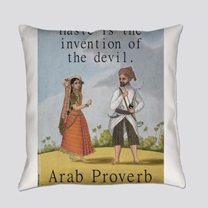 Haste Is The Invention - Arab Everyday Pillow