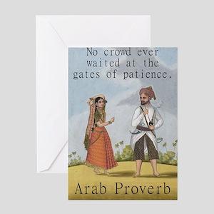 No Crowd Ever Waited - Arab Greeting Card