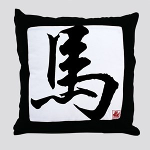 Chinese Zodiac Horse Sign Symbol Character Throw P