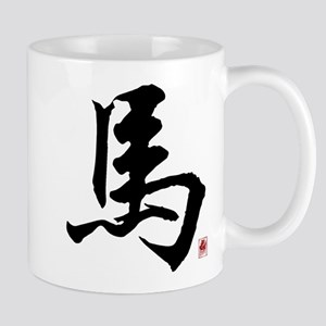 Chinese Zodiac Horse Sign Symbol Character Mug
