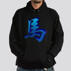 Chinese Zodiac Sign of The Water Horse Hoodie (dar