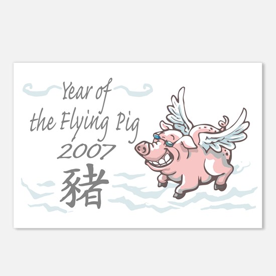 Flying Pig 2007 Postcards (Package of 8)