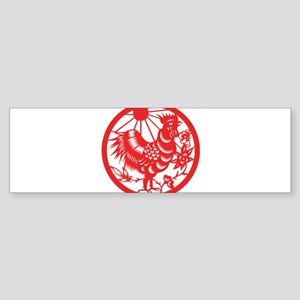 Zodiac, Year of the Rooster Bumper Sticker