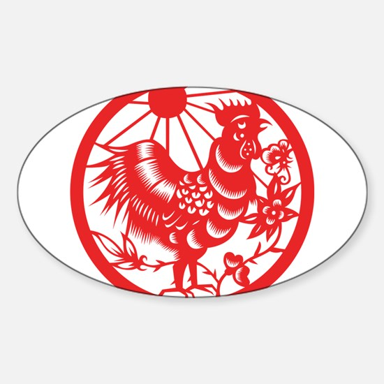 Zodiac, Year of the Rooster Decal