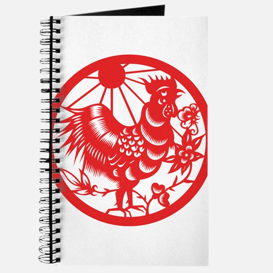 Zodiac, Year of the Rooster Journal