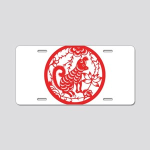 Zodiac, Year of the Dog Aluminum License Plate