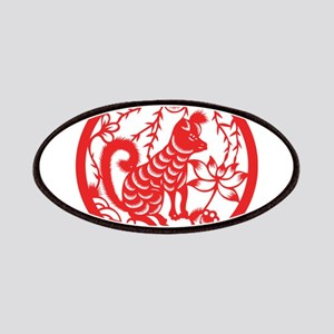 Zodiac, Year of the Dog Patches