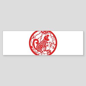Zodiac, Year of the Dog Bumper Sticker