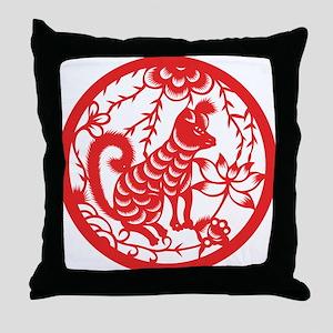 Zodiac, Year of the Dog Throw Pillow